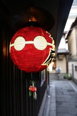 Dango Lantern
