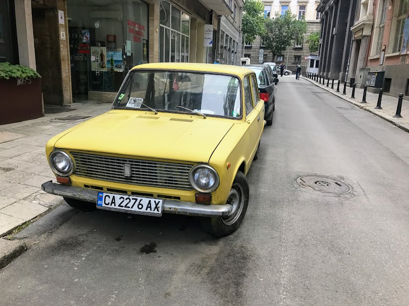 The Infamous Lada